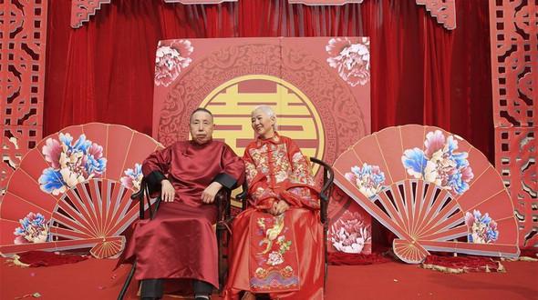 Коллективная 'золотая' свадьба накануне праздника Чунъян