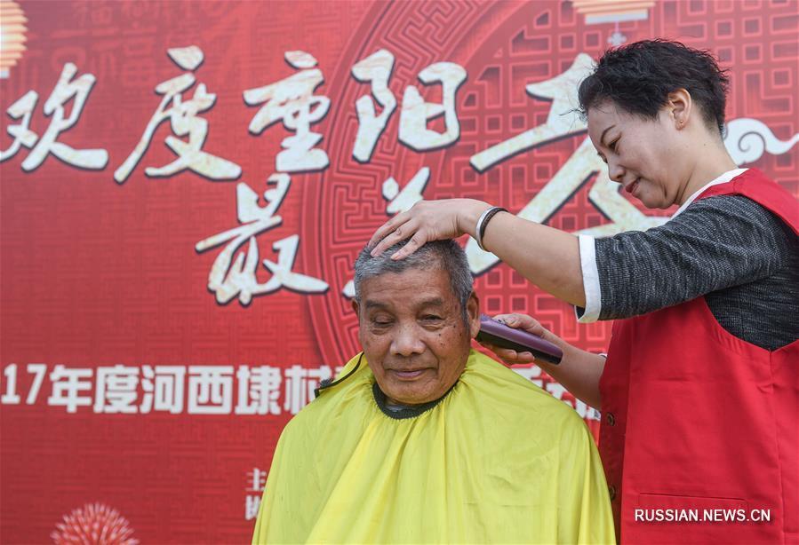 Благотворительные мероприятия по случаю праздника Чунъян на востоке Китая
