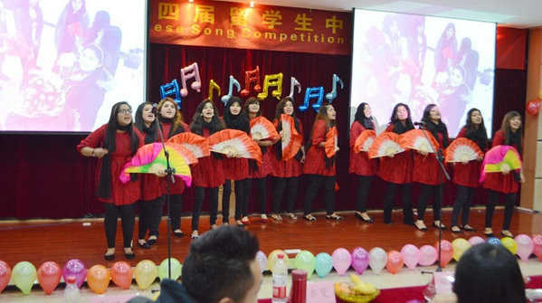 Открытие ворот к китайскому языку китайскими песнями