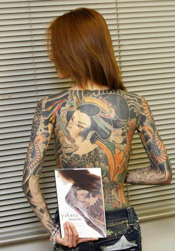 Shoko Tendo, la hija del yakuza 001