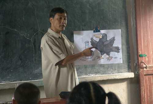 película china, Tony Leung 1