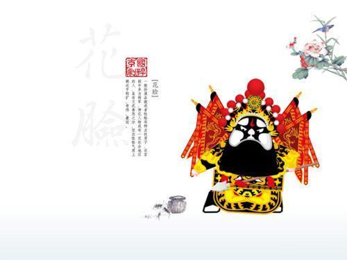 la ópera de Beijing , cartoon 2