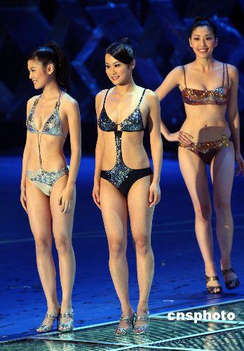 Mayor tendencia de mujeres chinas a tener figura atractiva 2