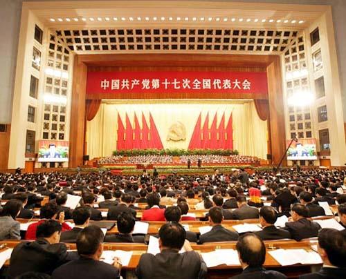 inauguración del XVII Congreso Nacional del PCCh 5