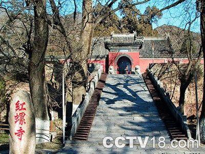Templo Hongluo en oto?o 3