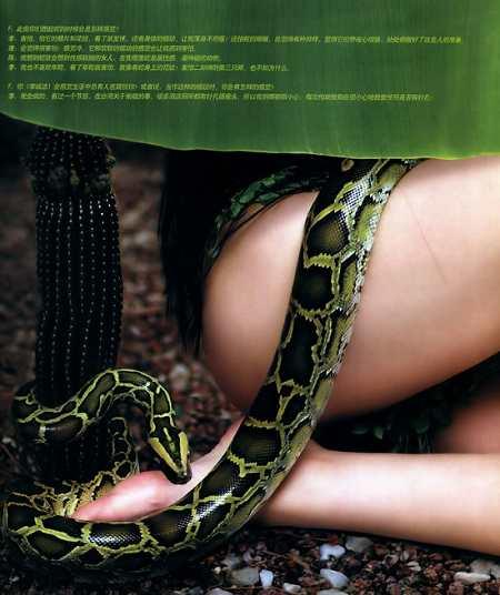 Eva y serpiente, sexy chica18