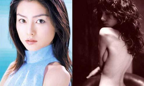 Estrellas Japonesas Vestidas Y Desnudas