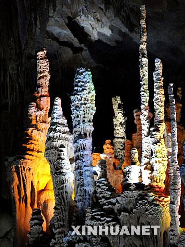 Maravilla geológica en Bama 2