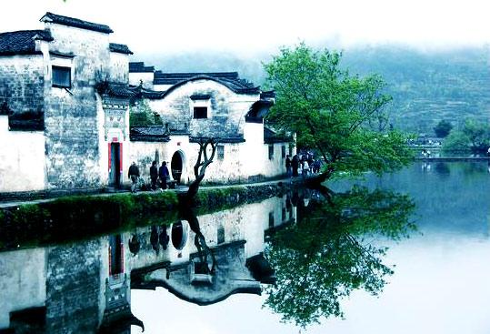 aldea hermosa,China1