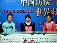 四川北川中学地震孤儿做客中国访谈