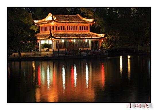 Ningbo,la provincia costera de Zhejiang1