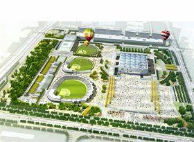 Estadio Cubierto de Wukesong (WIS)