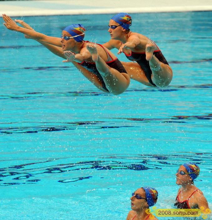 Deportistas españolas de natación sincronizada en Cubo de Agua 7