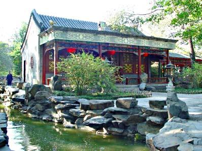 Revelan secreto de Gongwangfu, el mayor Siheyuan del mundo 1