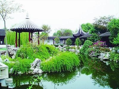 Jardines de suzhou spanish for Jardines orientales fotos