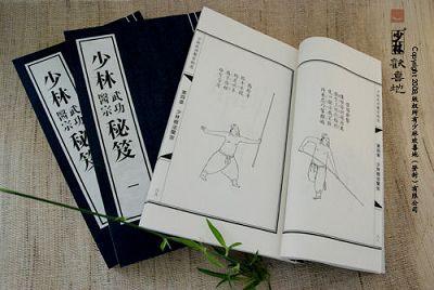 Popularizarán el Yijin Jing del Templo Shaolin en Beijing y Shanghai2