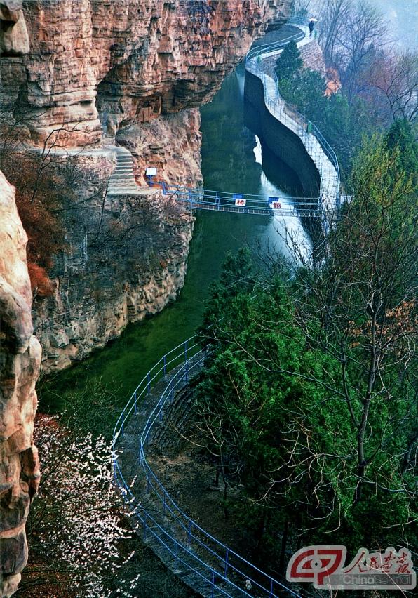 El gran cañón verde de Taihang 2