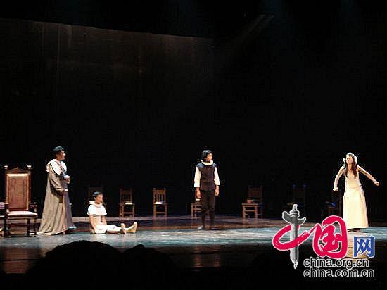El teatro Don Quijote se extrena en Beijing1
