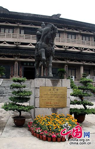 Ciudad -Licor Maotai-museo-China 1