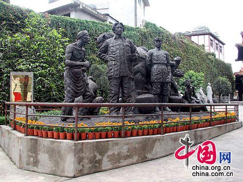 Ciudad -Licor Maotai-museo-China 2