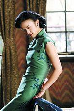 Vestidos tradicionales de China 3