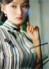 Vestidos tradicionales de China 4