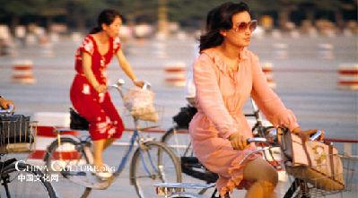 Vestidos tradicionales de China 22