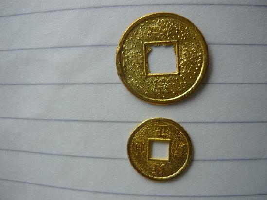 Concurso: Un día sobre China--- Dinero antiguo 1