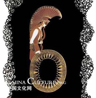 N meros de la suerte en china la numerolog a popular - Que dias dan mala suerte en la cultura china ...