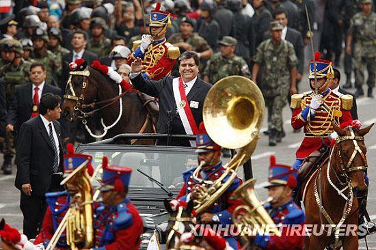 Perú-independencia-aniversario 1