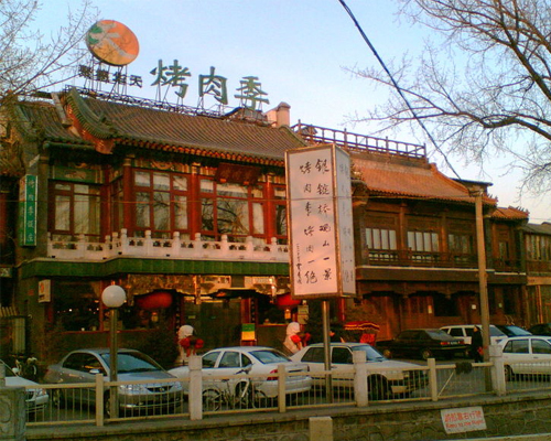 http://images.china.cn/attachement/jpg/site1006/20091228/001aa0bcc1d70ca254100f.jpg