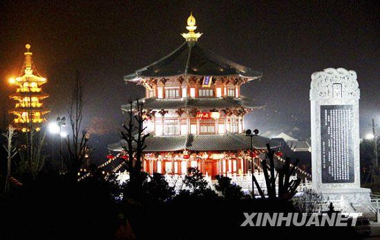 Suena las campanas para el año nuevo en elTemplo Hanshan 1