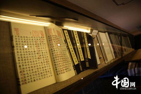 Salón en Memoria de Cao Xueqin 2