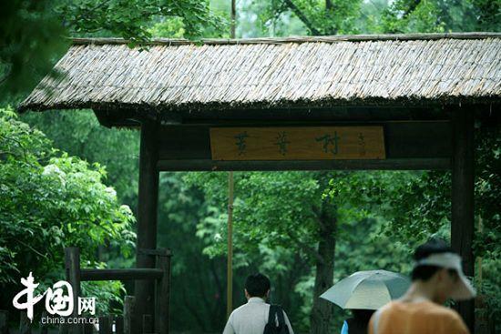 Salón en Memoria de Cao Xueqin 3