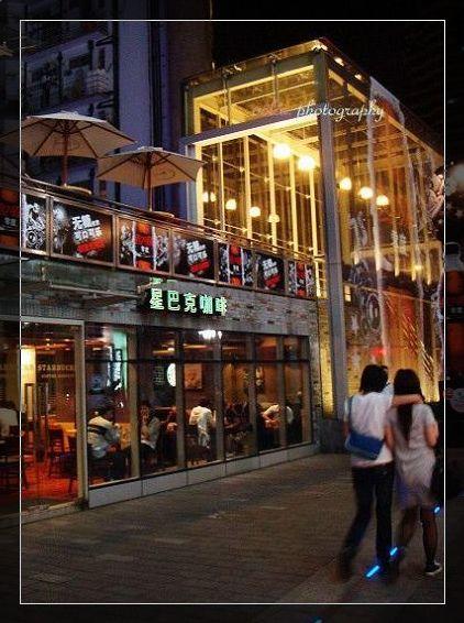 vida- nocturna-Shanghai-luces-turismo 2