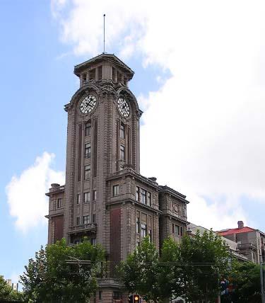Museos y Bibliotecas de Shanghai1