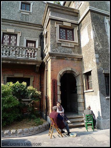 Cultura de Shanghai - Balcones y terrazas 4