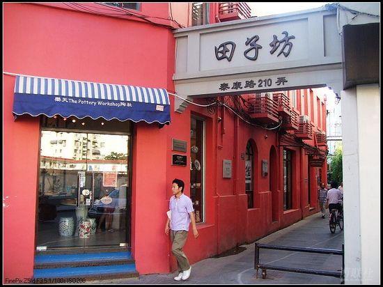 Tianzi Workshop-Shanghai 21