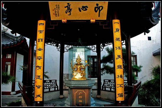 Cultura religiosa-Shanghai 1
