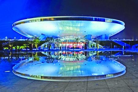Centro cultural de la Expo Shanghai