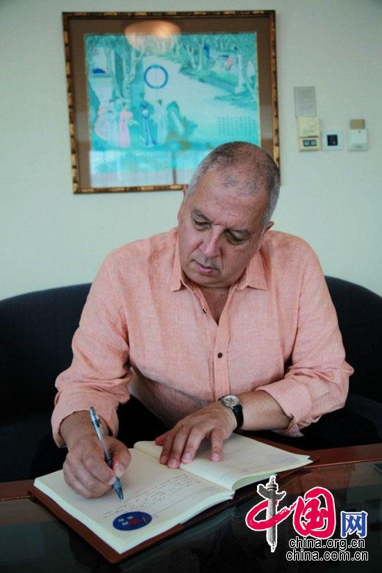 """""""El Perú que queremos mostrar en la Expo es fruto de un pasado complejo y rico""""3"""