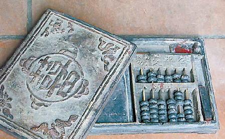 La historia del ábaco chino 6