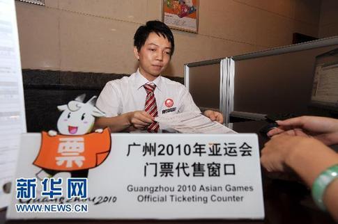 Empieza a reservar los billetes de los Juegos Asiáticos de Guangzhou y de los Juegos Asiáticos de las Personas con Discapacidad