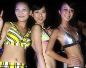 Chicas chinas ,cuerpos sexys , la fiesta de bikini