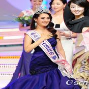 Jeong So-ra, la nueva Miss Corea