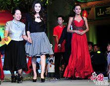 Moda Asiática-xinghewan-fan bingbing