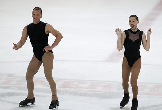 VIII Juegos Homosexuales Alemania 1