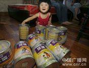 China, seguridad alimentaria, leche, Hubei, adulteración,Syrutra,el desarrollo prematuro de senos