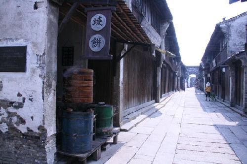 Wuzhen paraíso de agua y tiempo 14】