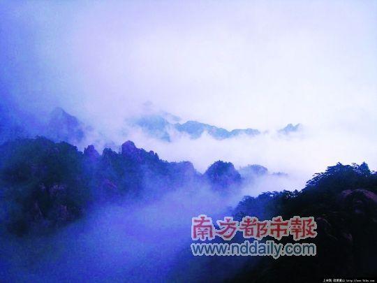 Viaje a las montañas en la Fiesta del Doble Nueve